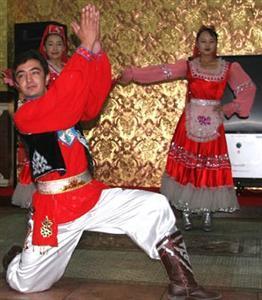 Tatar Ethnic Minority