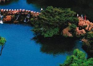 The Huaxi Scenic Area