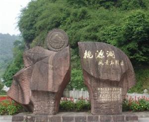 Taoyuan Cave Scenic Area