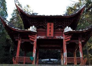 The Wanshouyan Relics