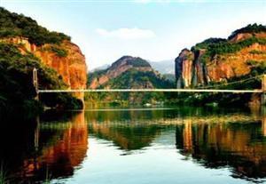 Tianbaoyan Natural Reserve