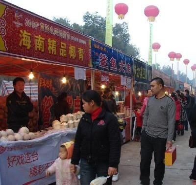 Sanming Food Street