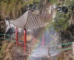 Yongtai Qingyun Mountain Scenic Area