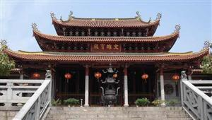 Meifeng Temple