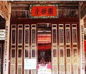 Lishi Grand Ancestral Hall