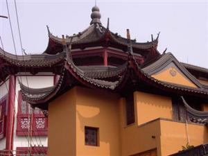 Qin Chi Yang Dian