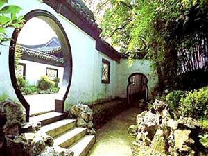 Qu Shui garden