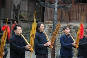 Lusheng Festival of Miao Ethnic People