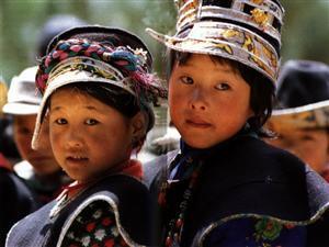 Lohba Ethnic Minority