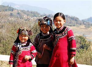 Blang Ethnic Minority
