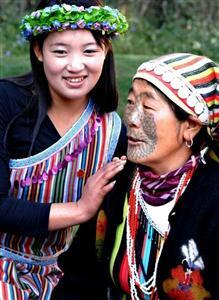 Drung Ethnic Minority