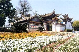 Taihua Monastery