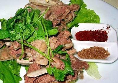Tangwang Lamb