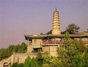 White Pagoda Hill Park