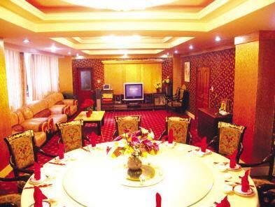Xiangmanlou Restaurant