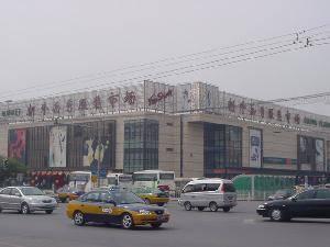 Chaowai Yuexiu Clothing Market