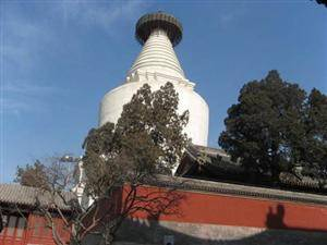 The White Dagoba Temple