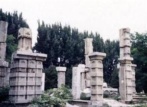 Yuanmingyuan Garden Ruins