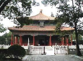 Guozijian