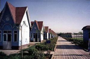 Chaolai Agricultural Garden