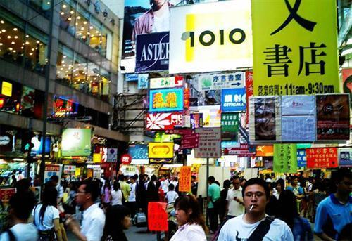 Tung Choi Street(ladies Street)