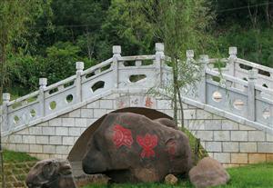 Meizi Lake Park