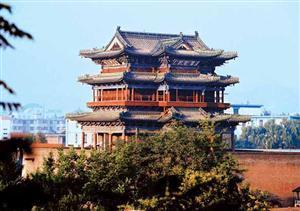 Qingyuan Tower