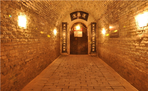 Caocao Underground Tunnel for Transporting Troops