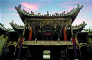 King Tang's Tomb