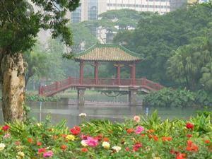 Liuhua Lake Park