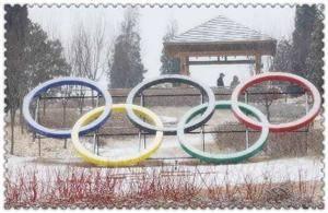 Olympic Theme Park