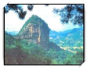 Xianren Cliff
