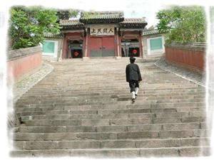 Yuquan Taoist Temple
