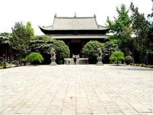 Luoyang Folk Museum