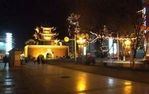 Tanshan Night Scenery