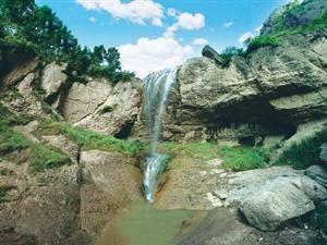 Yanzhi Canyon
