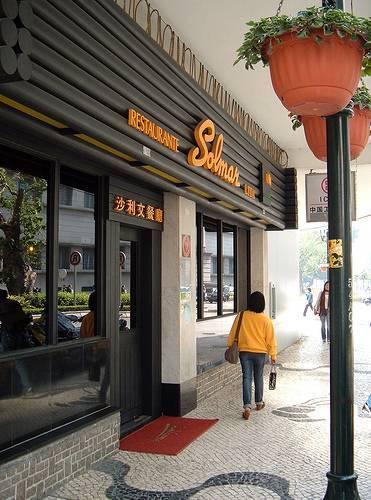 SOLMAR (Macao Peninsular)