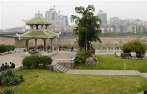 Dule Park