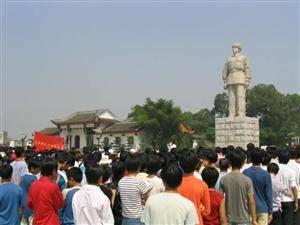 Leifeng Memorial Hall