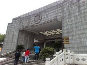 Mawangdui, Han Tombs