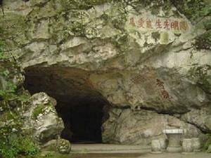 Yangming Cave