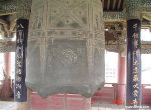 Bronze Bell at Dayun Temple