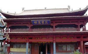 Lei Tai