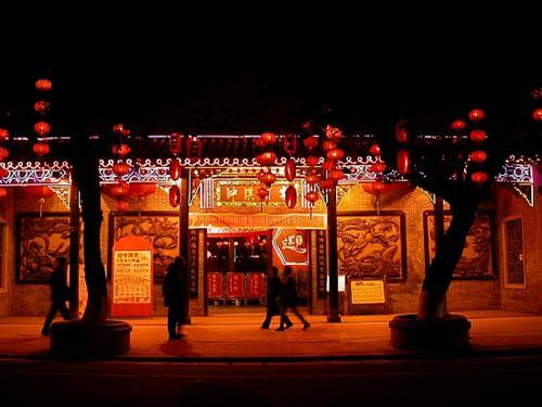 Panxi Restaurant