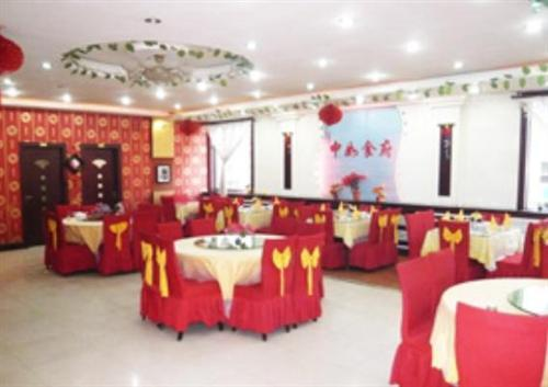 Shenru Restaurant