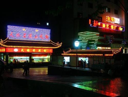 Tianshui Food Street