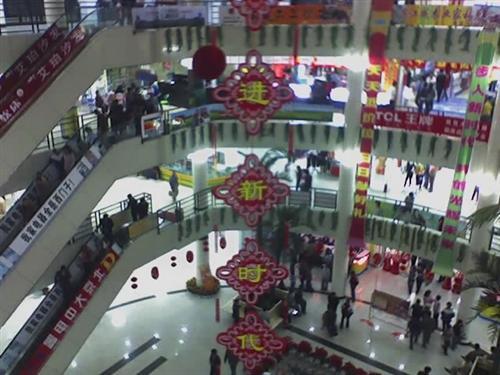 Xinshidai Shopping Mall