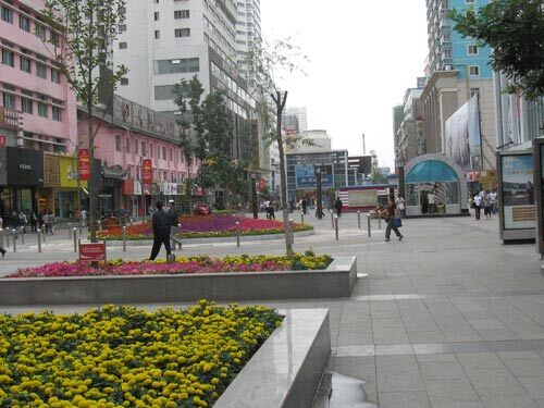 Renmin Lu Commercial Street
