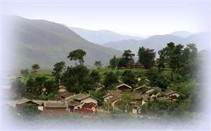 Heqing Village