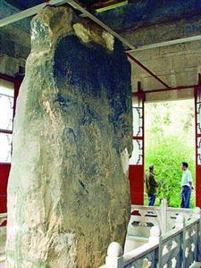 Nanzhao Dehua Stele